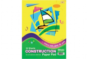 Bazic Products 583-24 96 Ct. 9 in. X 12 in. Construction Paper