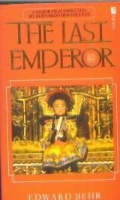 The Last Emperor [Paperback]