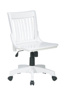 Office Star 101WHT Deluxe Armless Wood Bankers Chair with Wood Seat in White Finish- White Finish