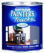 Rustoleum 0.9l Dark Grey Gloss Painters Touch Multipurpose Latex Paint 1986-
