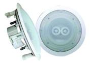 Pyle Pro 8in Ceiling Waterproof Speaker - PWRC82