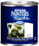 Rustoleum .50 Pint Gloss White Painters Touch Multi-Purpose Paint 1992-730