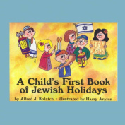 Rite Lite B-HOLIDAYS Childs First Book of Jewish Holidays- Pack of 2