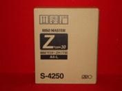 RISOGRAPH RSGS4250 Risograph Br Rx220 A4 - 2-270Mm X 109M Masters