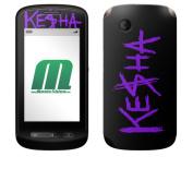 MusicSkins Ke$ha Purple Skin for ZTE Libra