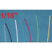 0.2cm 4FT Yellow Heat Shrink Tubing