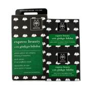 Express Beauty Dark Circles & Eye-Puffiness Mask with Ginkgo Biloba, 6x