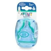 Avent Disposable Slow Flow Nipples