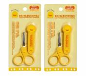 Piyo Piyo Baby Nail Scissors for Baby's Nails Pack of 2