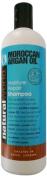 Natural World Moroccan Argan Oil Moisture Repair Shampoo 500ml