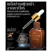 Mistine Caviar - Extreme Concentrate Serum - Anti Wrinkle Care