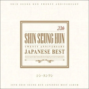 JPOP CD, shin sung hun - 20th Anniversary : Japanese Best (2CD+1DVD)(signature Print jacket size card included)[002kr]
