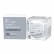 This Works No Wrinkles Sensitive Moisturiser 48ml