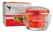 Rooibos Intensive Repair Anti-Wrinkle Night Cream with Argan Oil & Rooibos Extract - No Animal Testing - 50ml