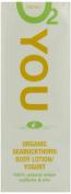 Organic Seabuckthorn 100ml Hand Cream