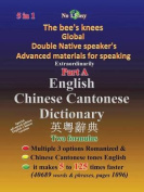 English Chinese Cantonese Dictionary