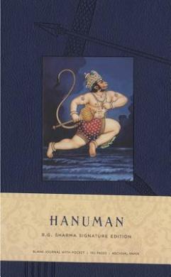 Hanuman: B.G. Sharma Signature Edition