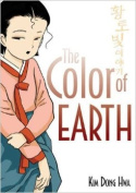 The Colours of Earth