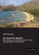 Zur Kenntnis Hawaiis [GER]
