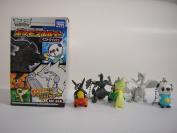 Pokemon Black & White Key Chain - 5.1cm Reshiram Figure