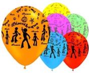 6 Disco 30cm Latex Balloons