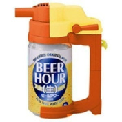Takara Tomy Beer Hour The Ultimate Handy Beer Server. - Orange