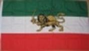 5x3 Iran Perisa Flag
