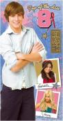 High School Musical 3 - Age 8 Birthday Card & Bag Keyring - Age 8