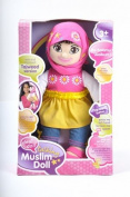 Aamina - Talking Muslim Doll - Desi Doll - Islamic Toy