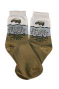 Weri Spezials Children Socks, Mexico Travel, Olive, Quality merc.Cotton