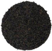 Keemun Panda No1 Loose Leaf Tea 100g