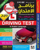 Driving License Theory Test in Arabic Text and Voice Over [ARA] [Audio]