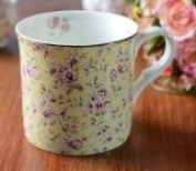 Katie Alice 'Ditsy Yellow Floral' Bone China Palace Mug