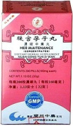 Her Maintenance (Nuan Gong Yun Zi Wan, Warming Uterus and Conception) 200 Pills X 12