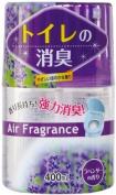 Toilet Deodorizer-lavender/air Freshner