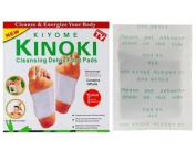 10-Piece Cleaning Detox Foot Pads