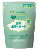 BeanStalk Medical Use Body Soap f (For Body) For Refill 300ml