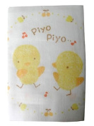 OMOTEPAIRU URAGAAZE SQUARE PIYPPIYO Pattern soft infant bath towel