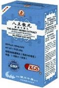The Eight Herbs Extract (Ba Zheng San Wan) 200 Pills X 12