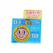 Rohto KODOMO Kids Soft Eye Drops 8ml