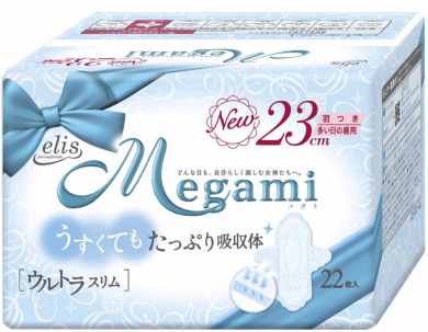 Elis Megami Ultra Slim for Heavy Days, 22 Pads with Wings