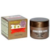 Ching Wan Hung - Burn Cream - External Ointment - 30ml