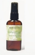 "Body Cocktail âEUR"" Key Lime - 60ml - Liquid"