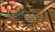 Commonwealth Argan Oil Extra Large Single Bath Soap Bar 330ml
