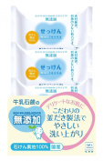 Cow brand additive-free soap [japan import]