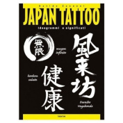 Tattoo Book of Various Japanese Style Illustrations / Tattoo Flash Book Books / Tattoo Flash Art