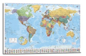 World Map Poster With Country Flags Float Mounted - 90 x 60cms