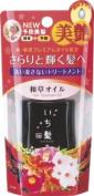 Ichikami Herbal Hair Treatment Oil with Rice Bran by Kracie - 50ml