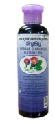 Butterfly Pea Shampoo New Thanyaporn Sealed 175 Gramsproduct of Thailand