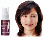 Hair Essence Gagome Seaweed Volume Up Hairstyle Japan New Lustrous Rejuvenated